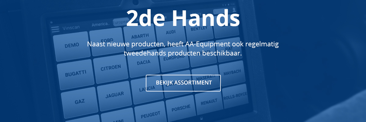 2e hands banner website
